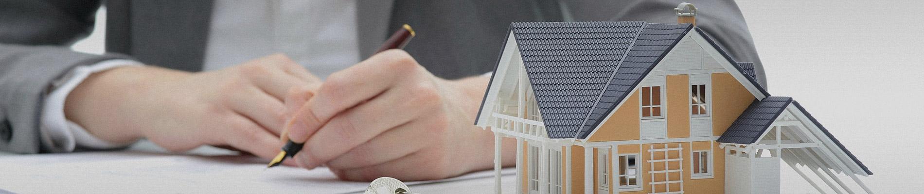 консультации по недвижимости юрист